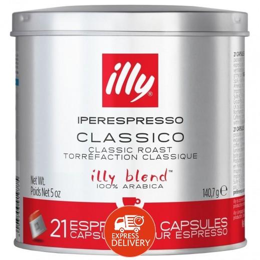قهوة إيلي – قهوة أيبر اسبريسو تحميص كلاسيك 21 كبسولة