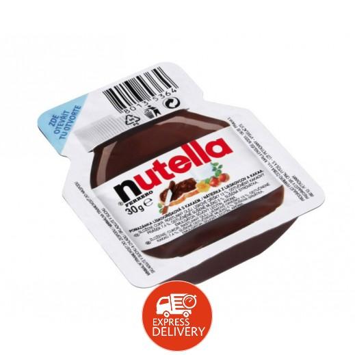 فيريرو نوتيلا سبريد - كريمة من البندق والكاكاو 15 جم