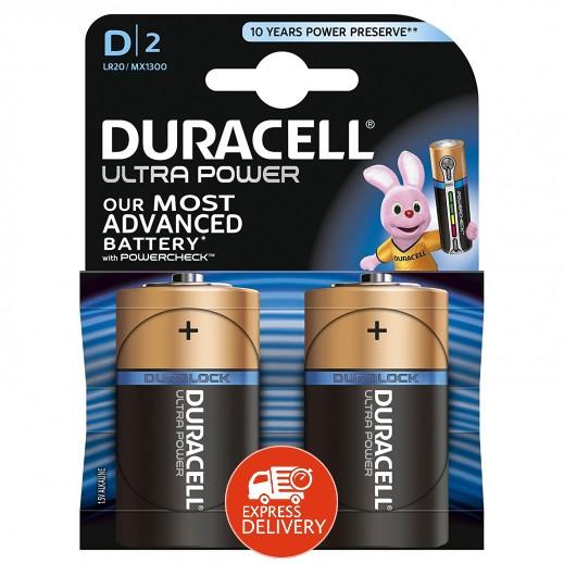 دوراسيل – بطارية ألكالين جافة D عبوة 2 حبة