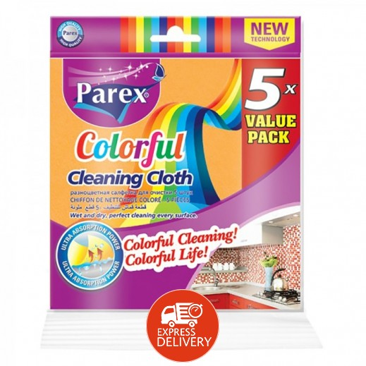 باريكس - قطع قماش ملون للتنظيف - 5 حبة