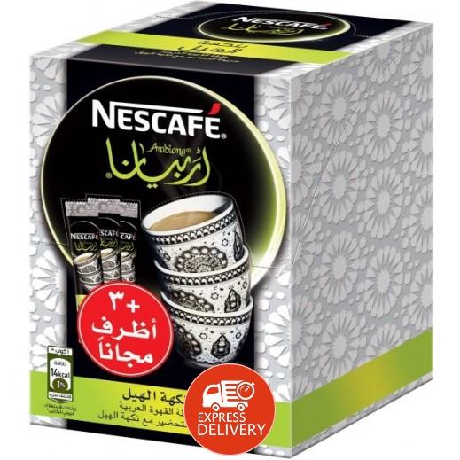 نسكافيه أربيانا - قهوة عربية سريعة التحضير مع الهيل 23 × 3 جم