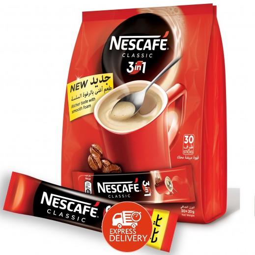 نسكافيه – قهوة سريعة التحضير 3 في واحد - عبوة 30 كيس × 20 جم