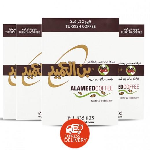 بن العميد - قهوة تركية 500 جم × 4 حبة - عرض التوفير