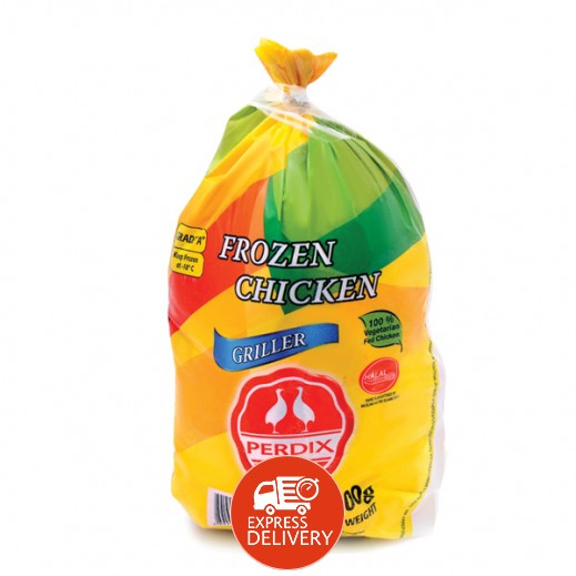بيردكس - دجاج مجمد بدون أحشاء 1100 جم