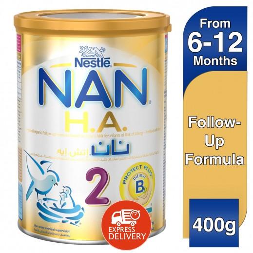 نان - غذاء حليب متابع  للرضُع بالحديد 400 جرام مرحلة 2(من 6 حتى 12 شهر)