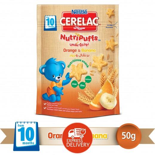 سيريلاك - نوتري بسكويت بالبرتقال والموز 50 جرام (من سن 10 شهر)