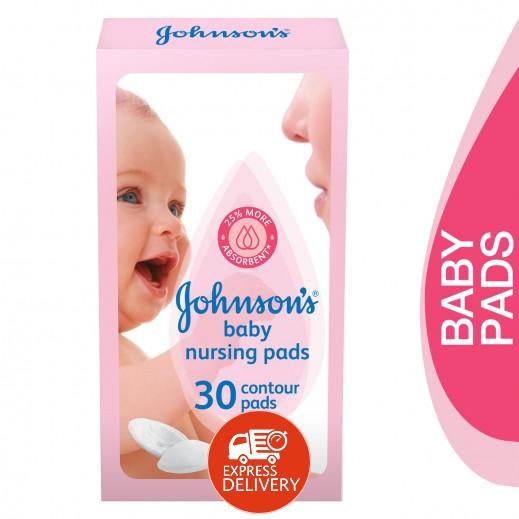 جونسون بيبي، ضمادات الرضاعة للأطفال ، 30 غطاء