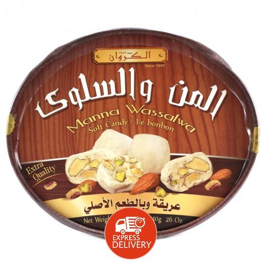 الكراوان – حلوى المن والسلوى 740 جم