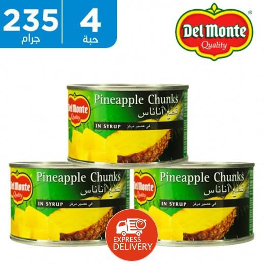 دل مونتي – قطع الأناناس (في عصير مركّز) 4 حبة × 235 جم – أسعار الجملة