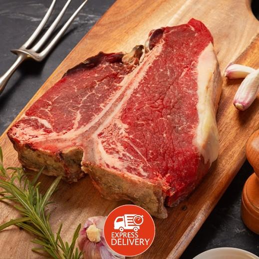 أنغوس تشويس (أمريكي) -  لحم بقري من عظمة (T) - حجم 450 جم