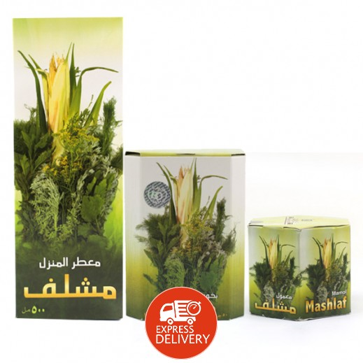 طقم عرض من 3 حبات (معطر المنزل مشلف 500 مل + معمول مشلف 70 جرام + بخور مشلف 50 جرام)