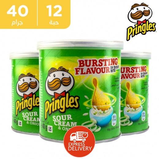 برنجلز – بطاطا شيبس بالكريمة الحامضة والبصل 40 جم × 12 حبة - أسعار الجملة