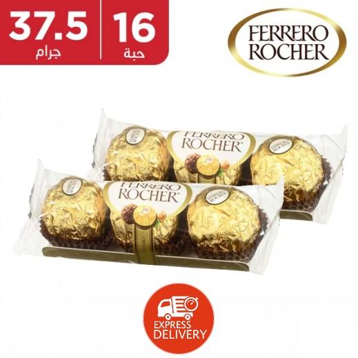 فريرو روتشر - حلوي مغطاة ببندق وشوكولاتة 16×37.5 جم