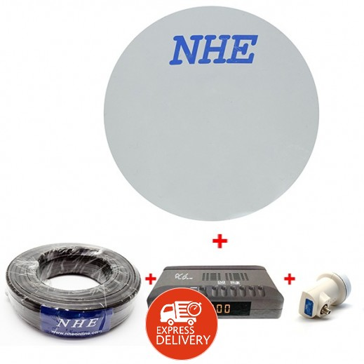 إن اتش بي - باقة القمر الصناعي: جهاز استقبال - طبق استقبال - LNB - وكابل