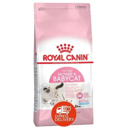 رويال كانين - طعام جاف للقطط الأم وصغار القطط 2 كجم