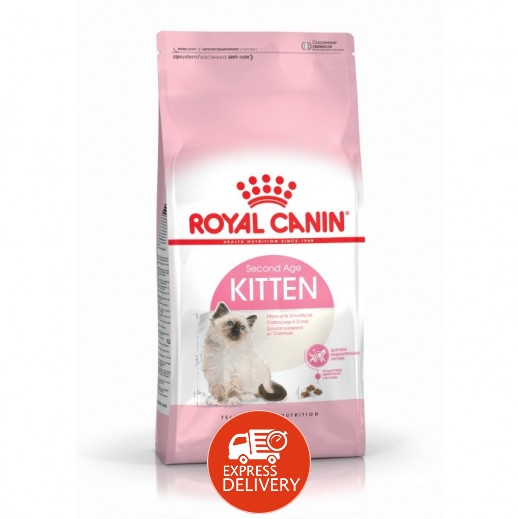 رويال كانين - فيلين هيلث طعام القطط الصغيرة الصحي 400 جم