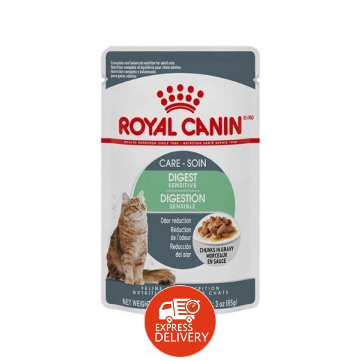 رويال كانين - طعام القطط البالغة مساعد للهضم 12 × 85 جم