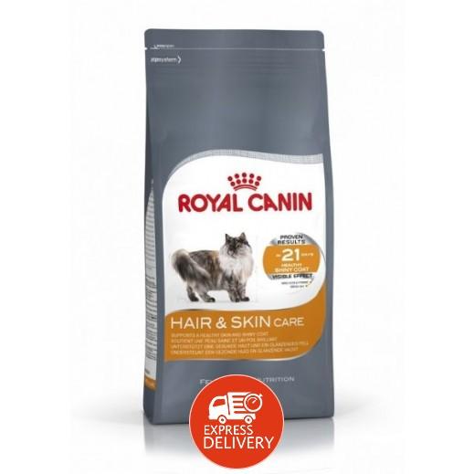 رويال كانين - طعام القطط البالغة فيلين هيلث لصحة الشعر والجلد 2 كجم