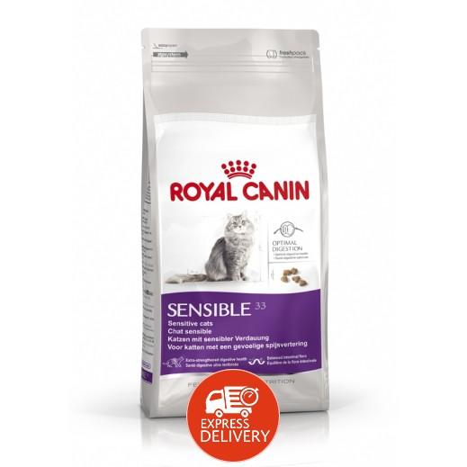 رويال كانين - طعام القطط البالغة فيلين هيلث سينسابل 2 كجم