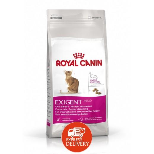 رويال كانين - طعام القطط البالغة فيلين هيلث إكيجنت 2 كجم