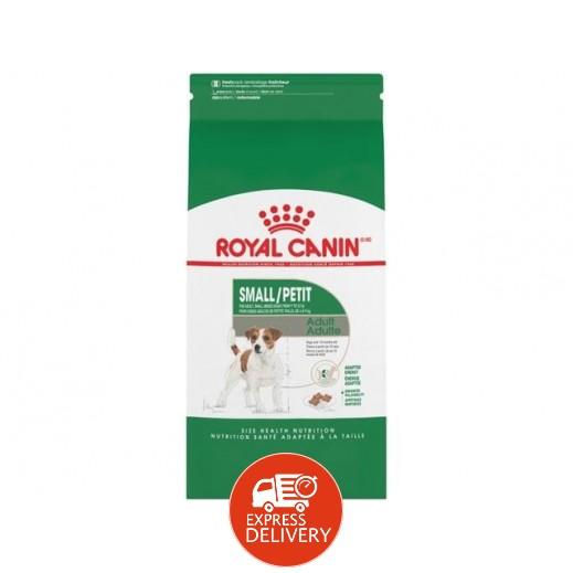رويال كانين - هيلث نيوتريشن طعام الكلاب البالغة ميني 2 كجم