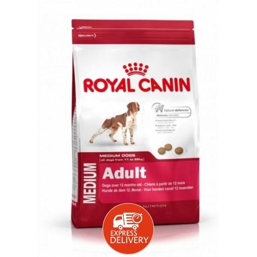 رويال كانين - هيلث نيوتريشن طعام الكلاب البالغة ميديام 10 كجم