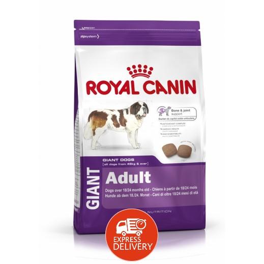 رويال كانين - هيلث نيوتريشن طعام الكلاب البالغة جاينت 15 كجم