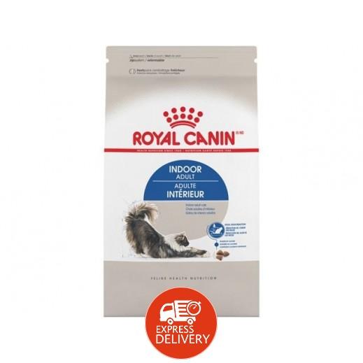 رويال كانين - طعام فيلين هيلث للقطط المنزلية البالغة 400 جم