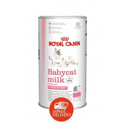 رويال كانين - حليب القطط الصغيرة 300 جم