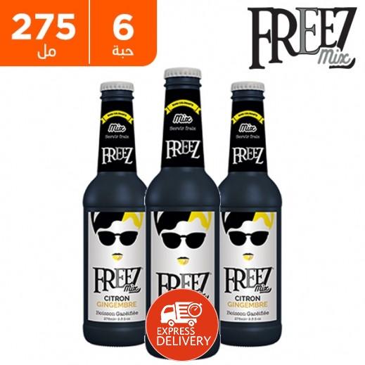 فريزز - عصير الليمون والزنجبيل 275 مل × 6 حبة