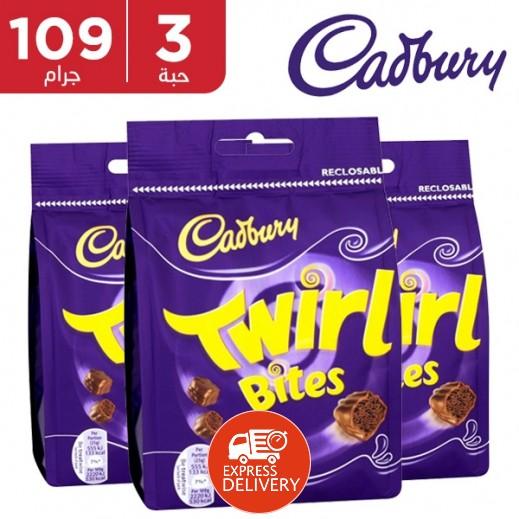 كادبوري - شوكولاتة تويرل بالحليب 3 × 109 جم