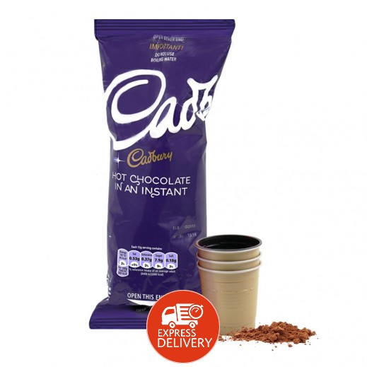 كادبوري - مشروب الشوكولاتة سريع التحضير 7 × 13 جم