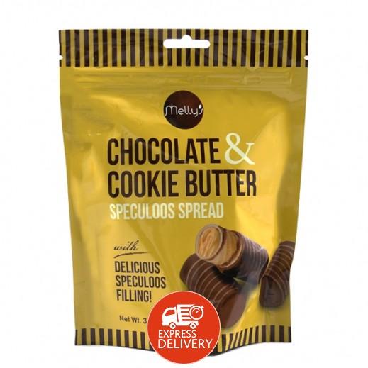 ميليز – شوكولاته كوكيز بالزبدة 100 جم