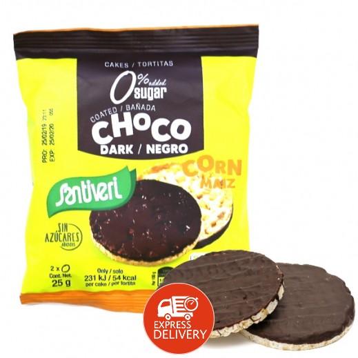 سانتيفري – كعك الذرة مغطى بشوكولاتة داكنة وخالي من الجلوتين 25 جم