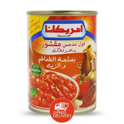 أمريكانا - فول مدمس مقشور بصلصة الطماطم والزيت 400 جم (3+1 مجانا)