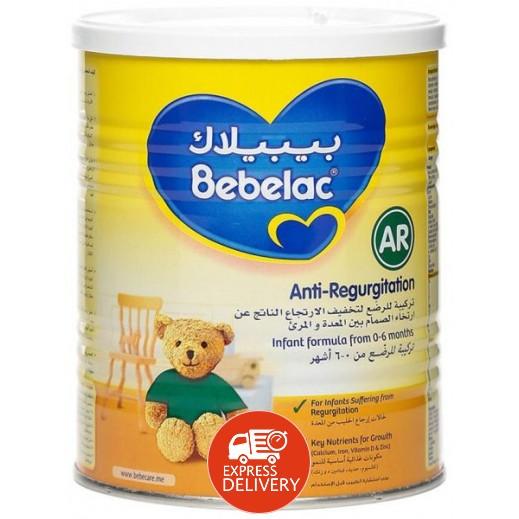 بيبلاك - حليب أطفال مضاد للإرتجاع 400 جم (من الولادة وأكبر)