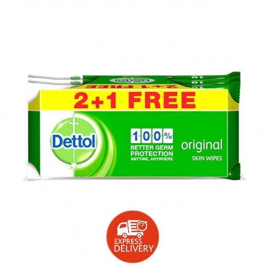 ديتول – مناديل أصلية مضادة للجراثيم 10 مناديل (2+1 مجانا)