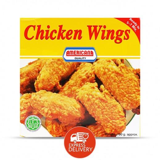 أمريكانا - أجنحة الدجاج 700 جم
