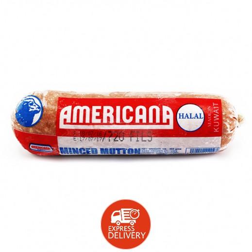 أمريكانا – لحم غنم مفروم 454 جم