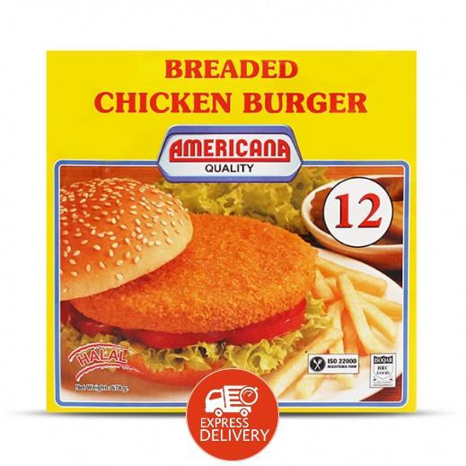 أمريكانا – برجر الدجاج بالبقسماط 12 قطعة 672 جم