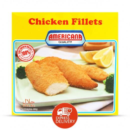 أمريكانا - فيليه الدجاج مغلفة بدقيق الخبز 420 جم