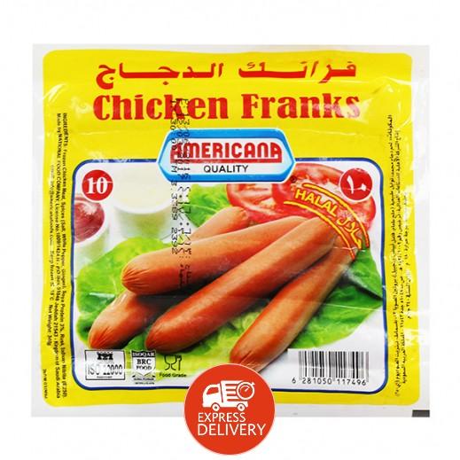 أمريكانا - مقانق دجاج 10 قطعة 340 جم