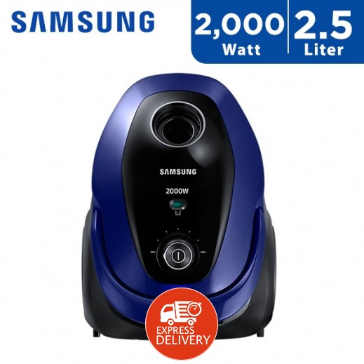 سامسونج – مكنسة كهربائية 2.5 لتر 2,000 واط – أزرق