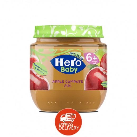 هيرو – طعام الأطفال بالتفاح 125 جم