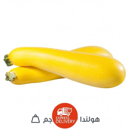 كوسة صفراء طازجة هولندا -  250 جرام تقريبا