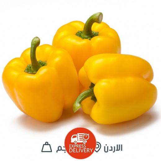 فلفل حلو أصفر طازج اردني - 500 غ تقريبا