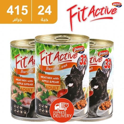 بانزي – طعام فيت أكتيف للكلاب البالغة باللحم مع التفاح والكمثرى 415 جم (24 حبة) - أسعار الجملة