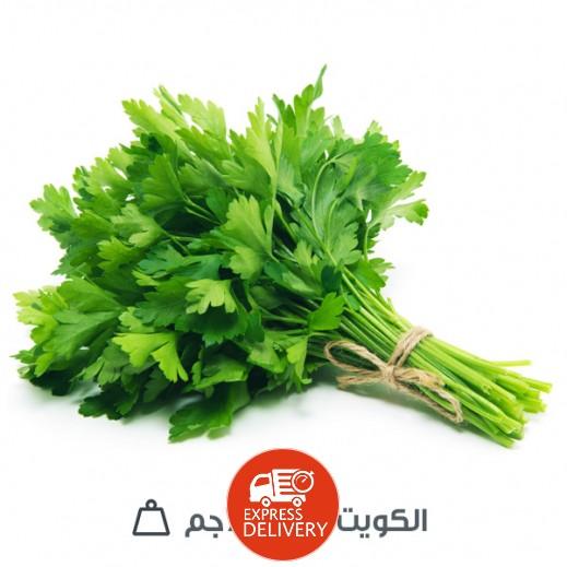 بقدونس طازج الكويت - 75 جم تقريبا