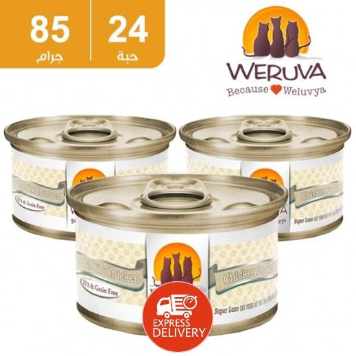 ويروفا – طعام القطط  (باو ليكين) بالدجاج في المرق - 24 × 85 جم