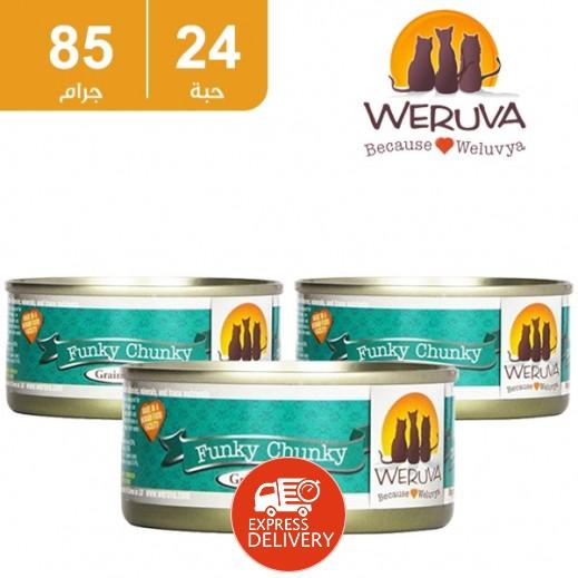 ويروفا – طعام القطط  قطع الدجاج في المرق مع القرع النباتي 24 × 85 جم - أسعار الجملة